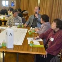 みんなで協力し合い、相手の立場になって    避難所運営をテーマにボランティア講座開く