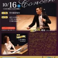 豊川稲荷でコンサート