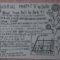 MATERIAL  MARKET5