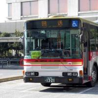 見ると幸せになれる路線バス