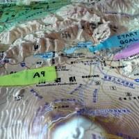 UTMF視察 START/GOAL河口湖大池公園   ウルトラトレイルマウントフジ2012