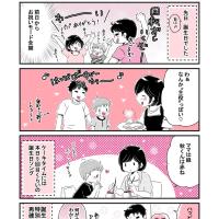 第26話☆秋くんの日常☆ママの誕生日