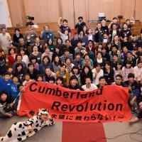 We are Cumberland!