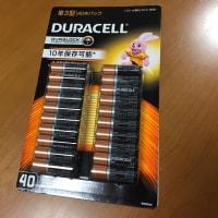 大量の乾電池の用途は・・・