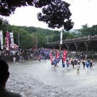 内宮五十鈴川で川曳きはじまる