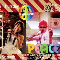 6月22日はSUNASHのアイドルイベント「ななみん学園」にJIMMY登場!サポートは異能ギタリスト、中安モモ!