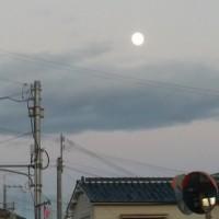 空を見上げて!