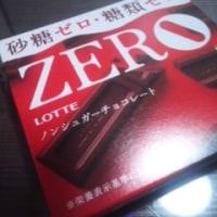 砂糖ゼロ・糖類ゼロ