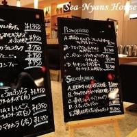 ホテルエミオンのハロウィーン&ララ イタリア―ナのおすすめ料理♪
