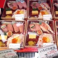 食べてみなはれ!魚屋の持帰り寿司・・・本日のサンピアザ店のお寿司コーナー