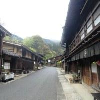 木曽街道の妻籠宿(写真)
