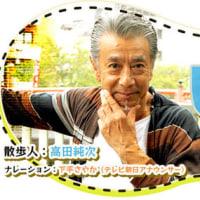 6月5日(月)お散歩番組【じゅん散歩】で亀戸が