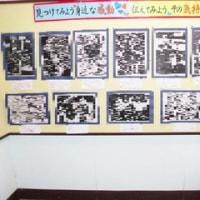 2月24日(金)持久走大会・学級PTAお待ちしています