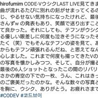 5/1 hirofumiさんのインスタ写真は〜