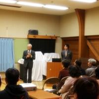 小惑星Kamagaraiの命名記念式典