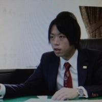 秋田新太郎【経済界】