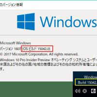 Windows 10 [87] : Creators Update (Redstone 2)、リリースは 4月、バージョンは 1703