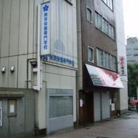 中央線新宿駅(西新宿六丁目 東京栄養専門学校)