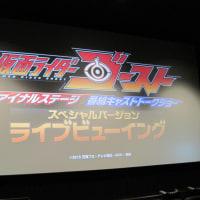 昨日名古屋に行って、プリキュアと仮面ライダーを見てきた。
