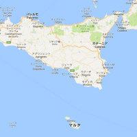 マルタ留学 シチリア島日帰りツアー