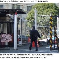 日米合同委員会は外務省で普通に行われている!