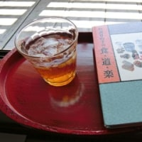 杉浦日向子の食・道・楽を読んで