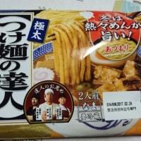 2/20 今日のお弁当&夜食ラーメン&パティシエ(笑)