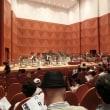 NHK交響楽団 廿日市特別公演