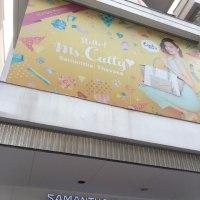 横浜元町チャーミングセールでお得にお買い物