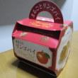 長野県のお土産「信州まるごとリンゴパイ」