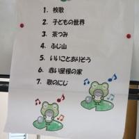 スマイル交流会      妻木公民館       2017.06.27