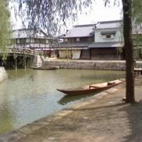 茨城ワープステーション江戸