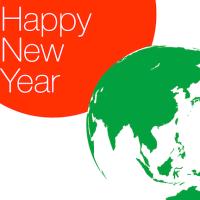 グローバルなビジネスのための年賀状