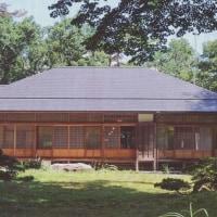 旧高松宮翁島別邸(福島県迎賓館)
