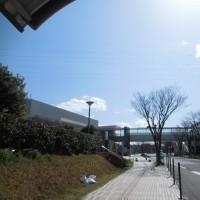 三重県生涯学習センターへ