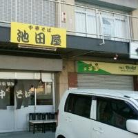 池田屋 チャーシュー麺大盛り