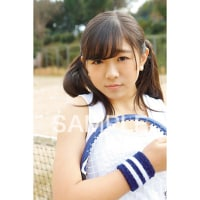 グループショップ特典生写真つき「UTB vol.252」※小嶋まこ、北野瑠華、HKT48だけ4種ランダム1。