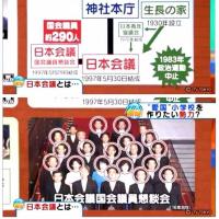 「森友疑惑」テレビ東京 本気で報道?