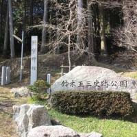 豊田市 椎城