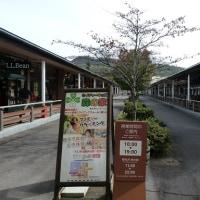 軽井沢プリンス アウトレット と ちょっとだけ高峰高原・・・