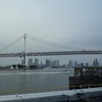 品川埠頭から眺めるレインボーブリッジ・・ 散歩ツー&焼きたてパンでランチ ^^!  ブログ