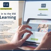 マルタの語学学校ESE e-Learning