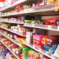 一年に一度のスーパー4店ハシゴで頑張り時を思った