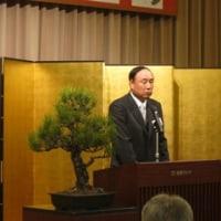 新年互礼会の開催(前橋支部)