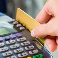 サルでもわかるクレジットカードマシーン導入方法