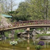 草津水生公園