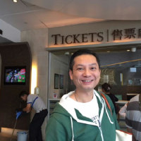 香港・マカオの旅 その肆