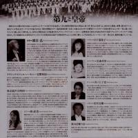 「第九と皇帝」 12月14日の演奏会のご案内♪