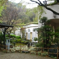 大山崎山荘美術館を訪ねて