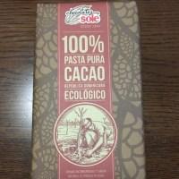 100%カカオ チョコレート